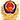 国家工业信息部许可证:粤ICP备19083072号-1