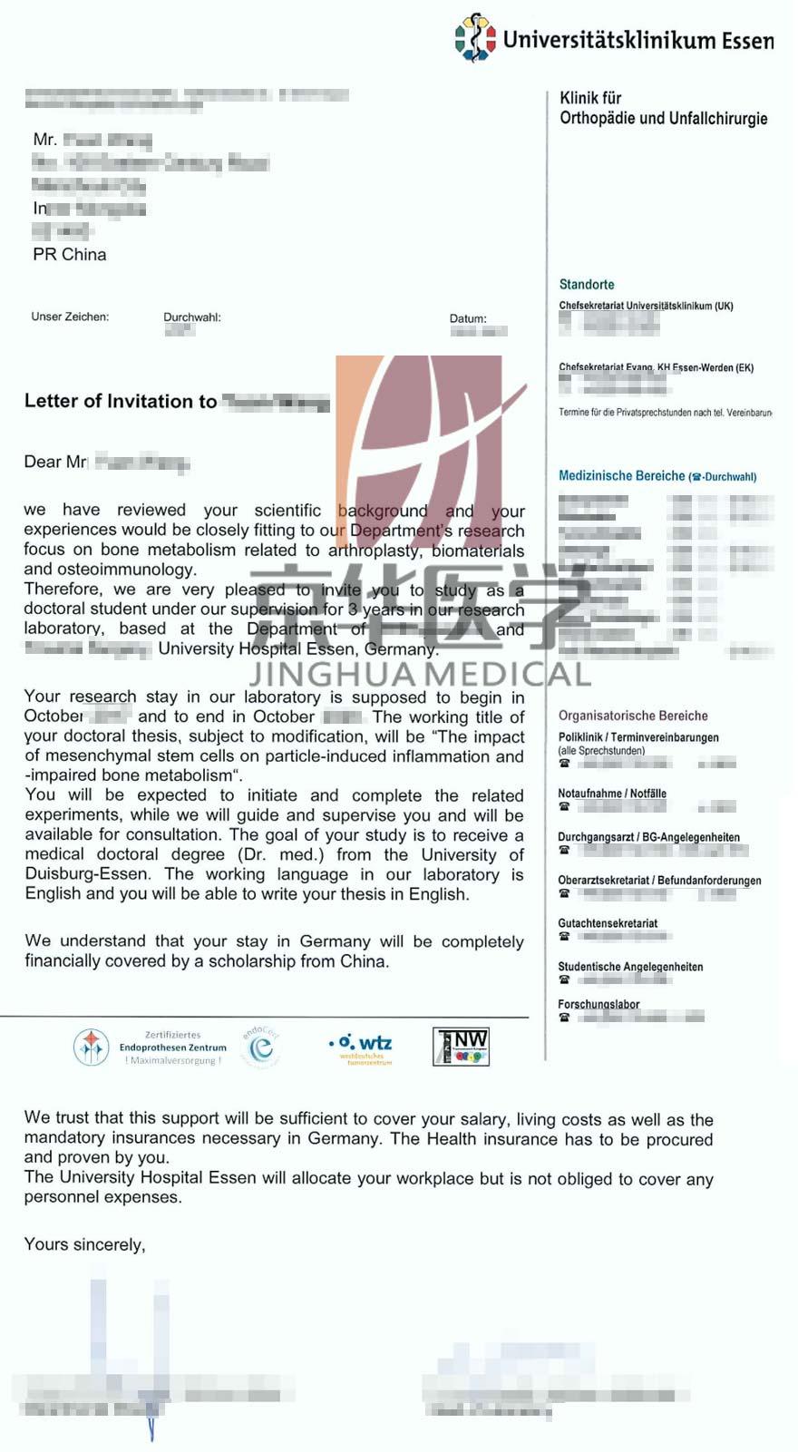 德国杜伊斯堡-伊森大学医学博士邀请函offer