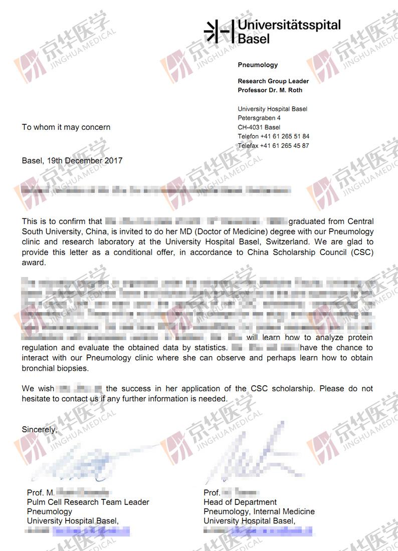 欧洲巴塞尔大学医学博士邀请函offer