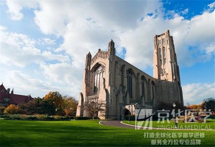 历史类专业如何申读芝加哥大学