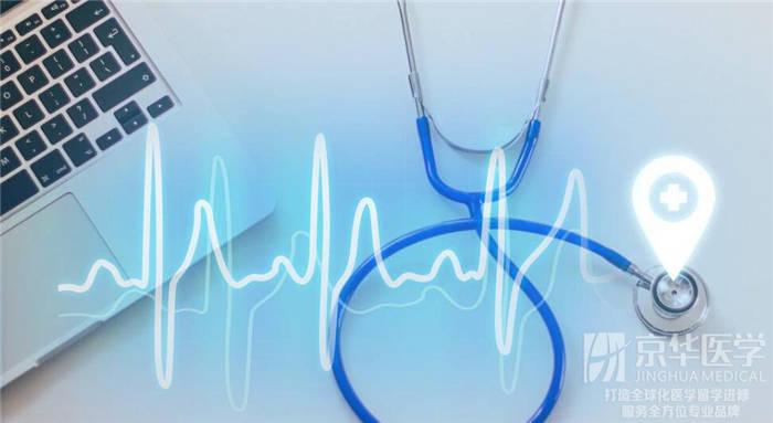 美国医学访问学者申请方法