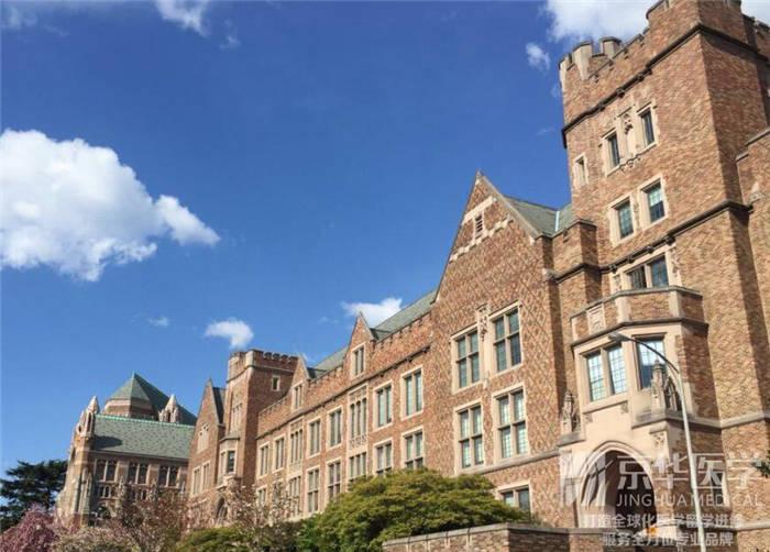 西雅图华盛顿大学留学