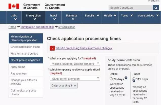 加拿大学生签证(学习许可)通过率和办理周期