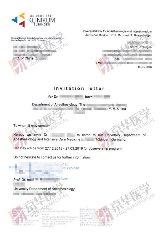德国图宾根大学医院访问学者邀请函offer