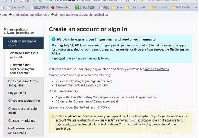 2018版加拿大留学续签学习许可和学生签证Visa攻略