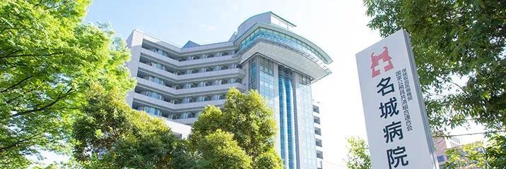 日本名古屋大学脊柱外科医学访学有感