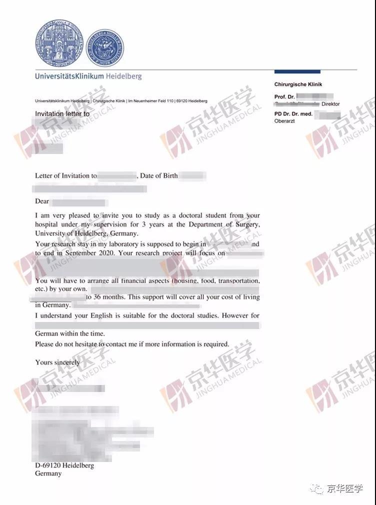 德国海德堡大学医学博士邀请函offer